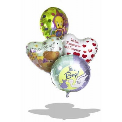 One 45cm Happy Birthday Helium Balloon