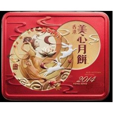 Maxim Mooncake (Double York with Yellow lotus)