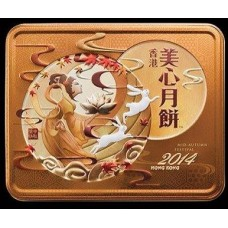 Maxim Mooncake (Double York with White lotus, ,